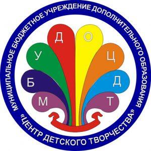 """Центр детского творчества"""